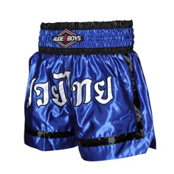 SHORT THAI BOXING RB TRADITIONAL