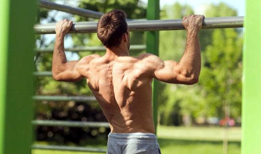 ganar fuerza en el gym